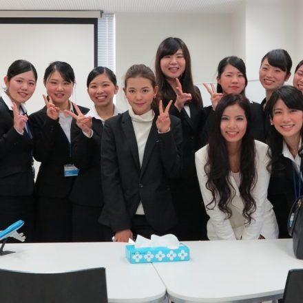 พาเยี่ยมชม Aso College Group