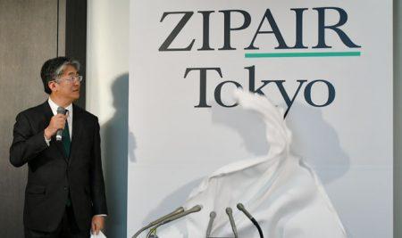 Zipair Tokyo สายการบินโลว์คอสต์ที่แท้จริงของ JAL